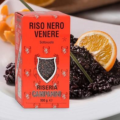schwarzer Reis Riso Nero Venere Risotto Campanini