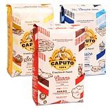 Mehl Probierpaket Caputo 3x1 kg