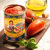 San Marzano Tomaten DOP - XXL Dose