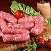 Salsiccia Fresca Toskana italienische Bratwurst Spezialität