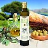 Tenuta Talianu - Olivenöl Sizilien
